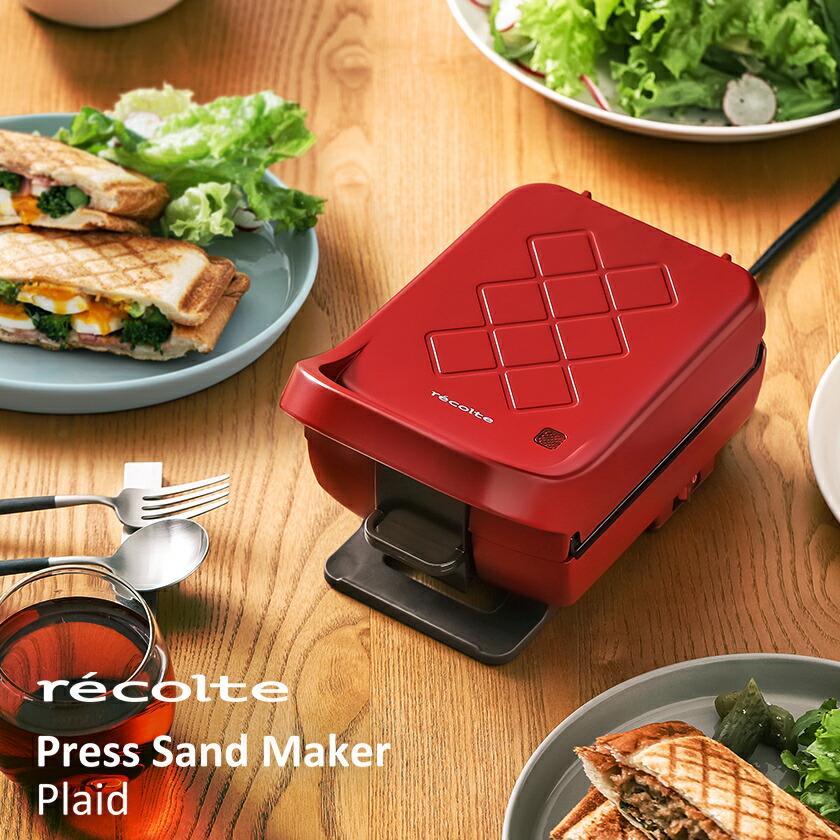 recolte Press Sand Maker Plaid レコルト プレスサンドメーカー プラッド RPS-2