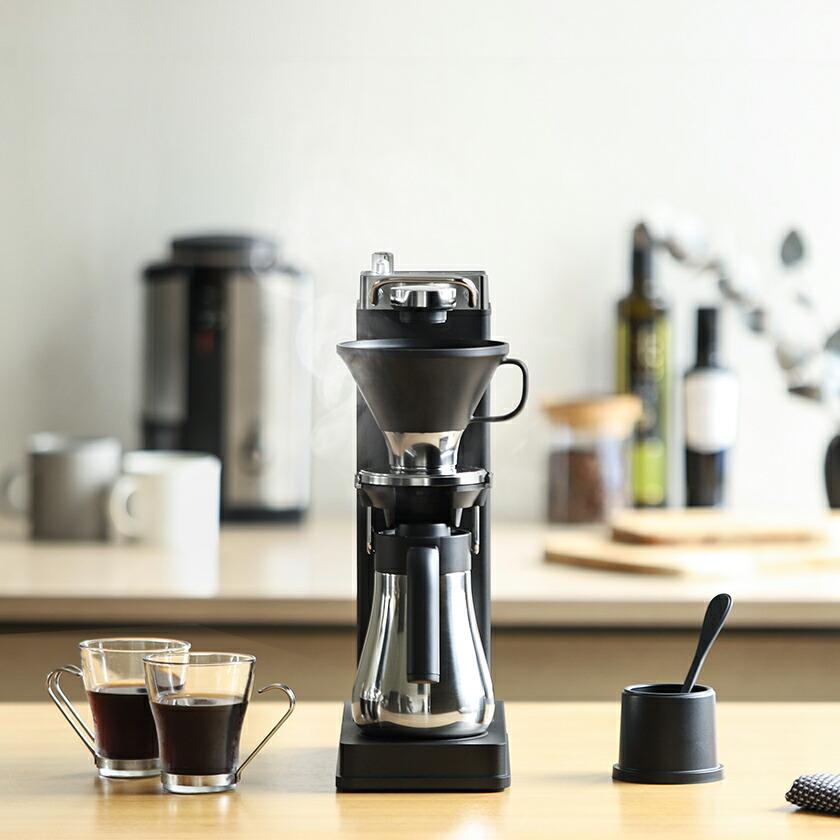 BALMUDAのおしゃれでスリムなオープンドリップ式コーヒーメーカー ザ ブリュー