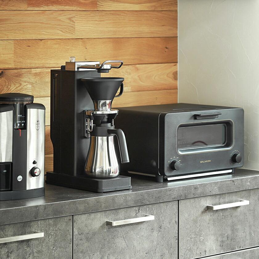 BALMUDAのおしゃれなコーヒーメーカー The Brew