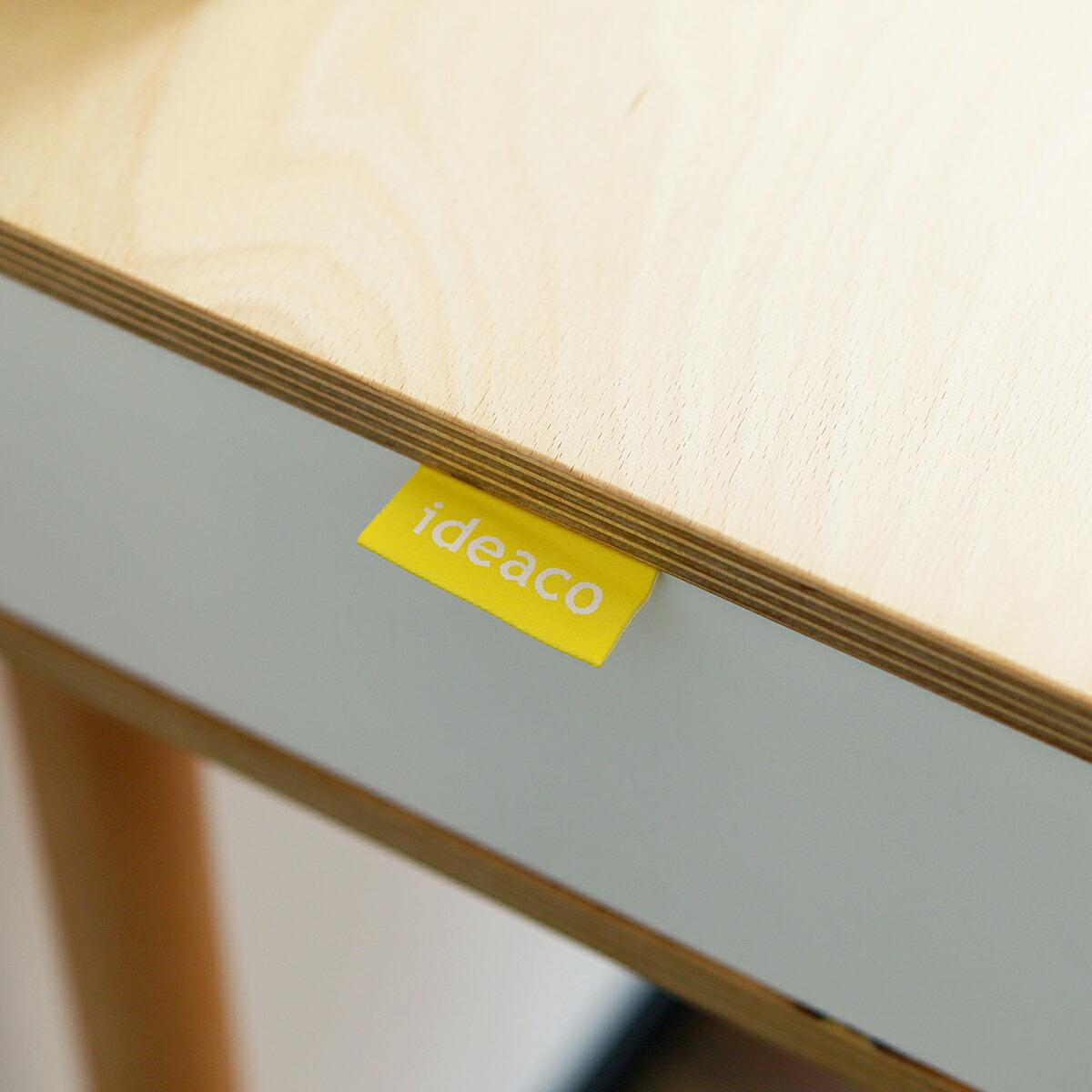 ideaco 家具
