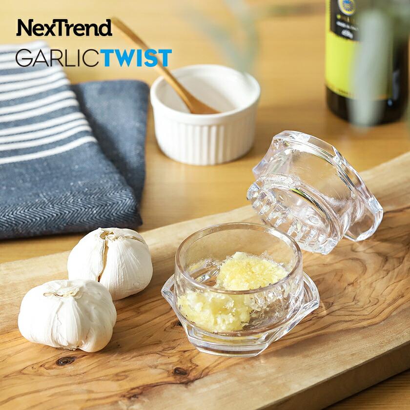 Garlic Twist / ガーリックツイスト 4.0