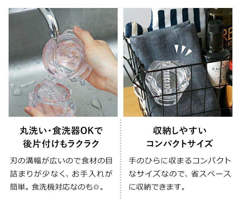 丸洗いでき食洗器使用もできるコンパクトなにんにくつぶし器