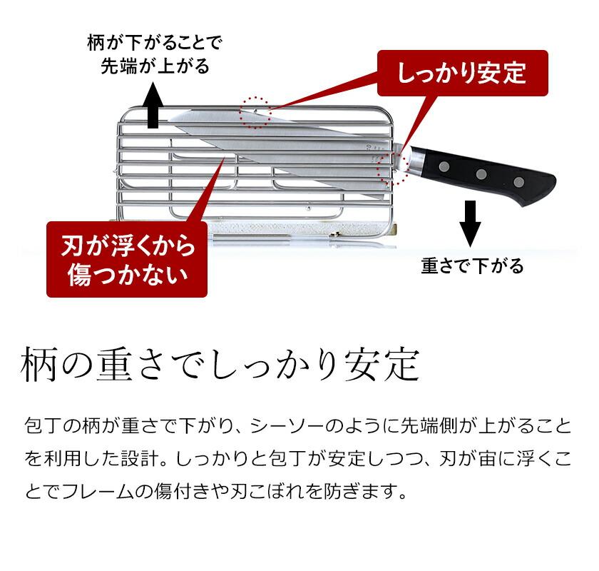 カワキの包丁スタンドは柄の重さでしっかり安定