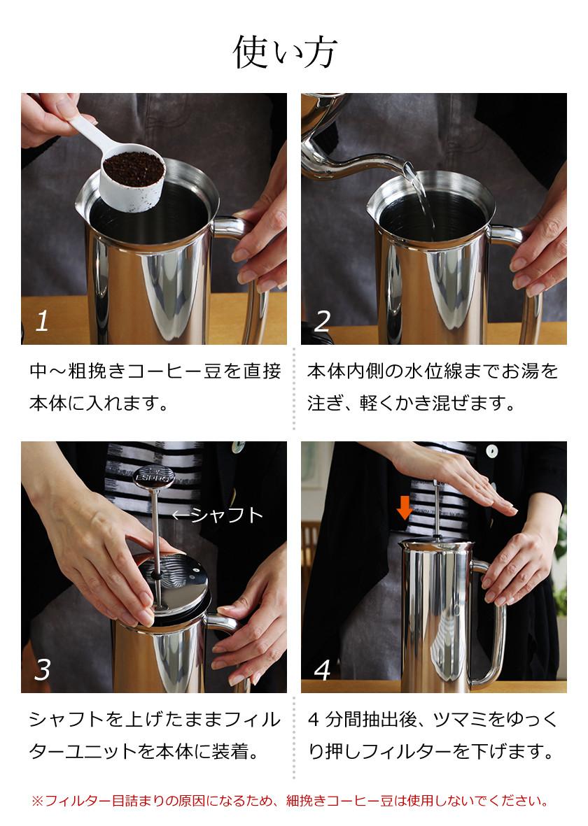コーヒーメーカー ステンレス