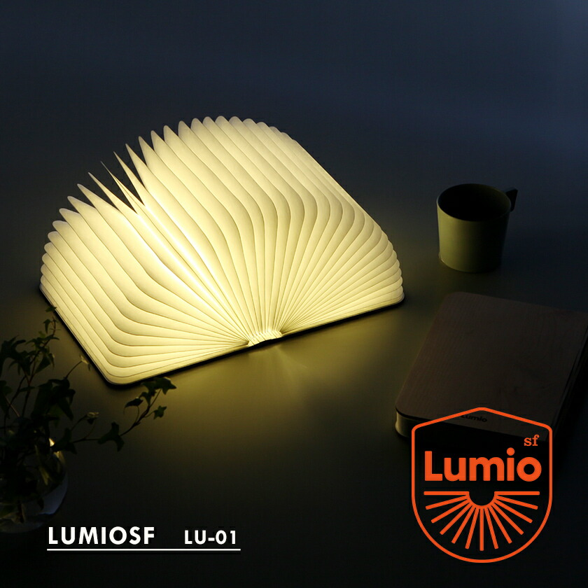 LUMIOSF LED 木製