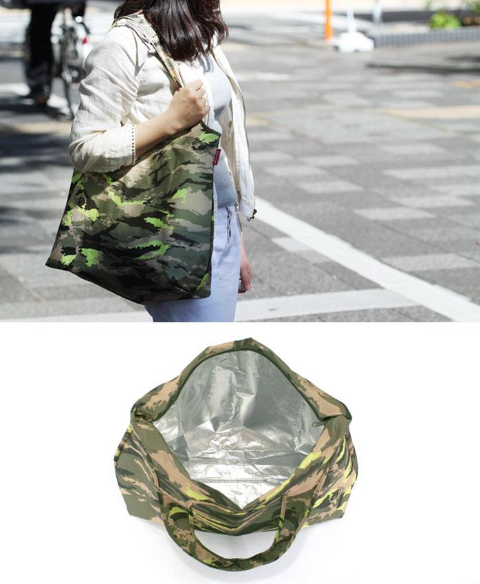 迷彩柄のライゼンタールのマキシミニ保冷バッグ