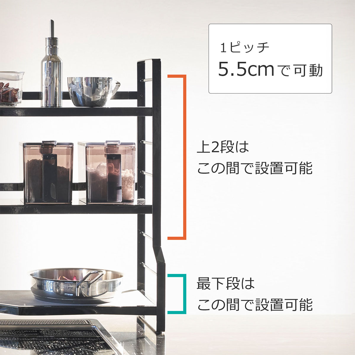 tower / タワー コンロ奥ラック3段 キッチン 収納 ラック 収納ラック 調味料ラック スパイスラック 調理器具 省スペース スリム 可動棚 可動式
