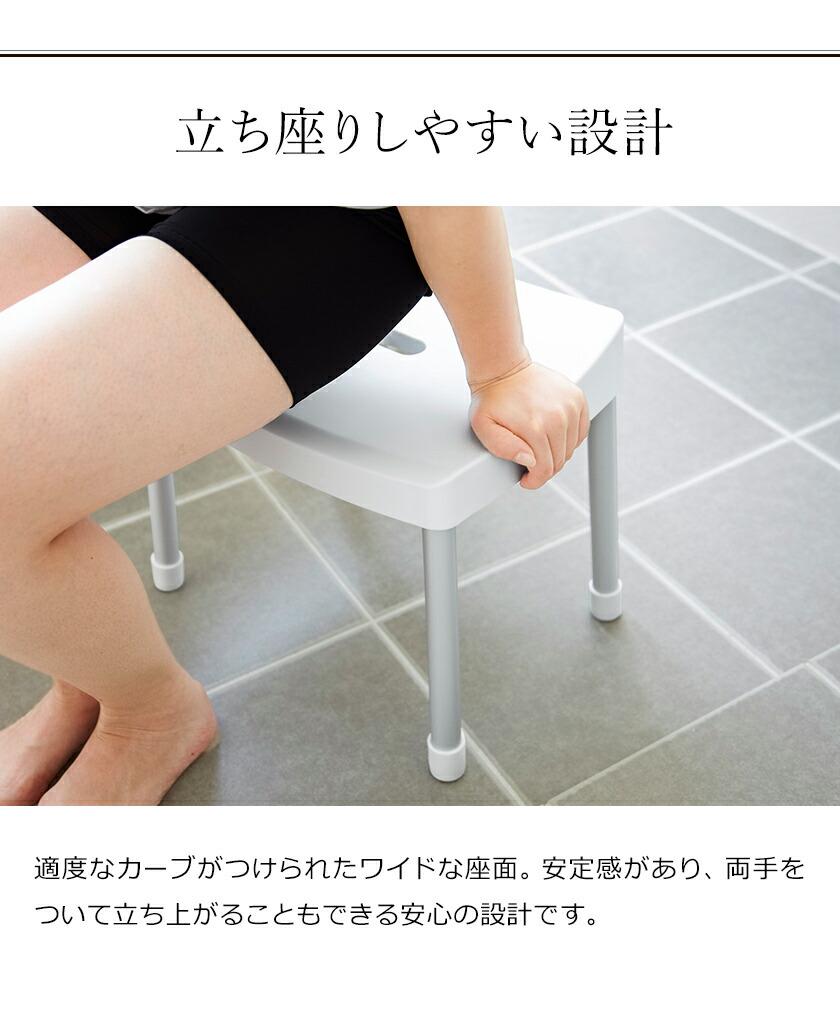 適度なカーブのワイドな座面