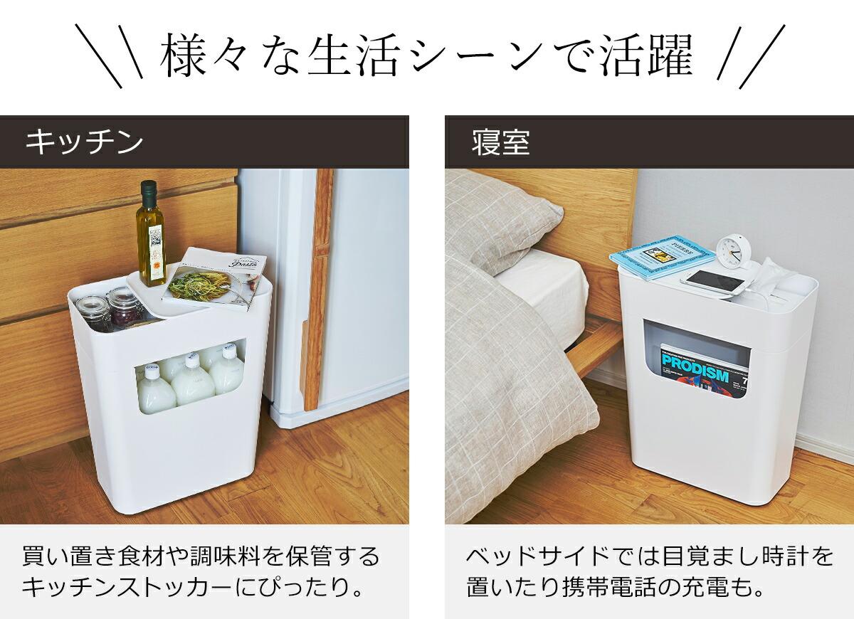 ENOTS キッチン 寝室 ベッドサイド