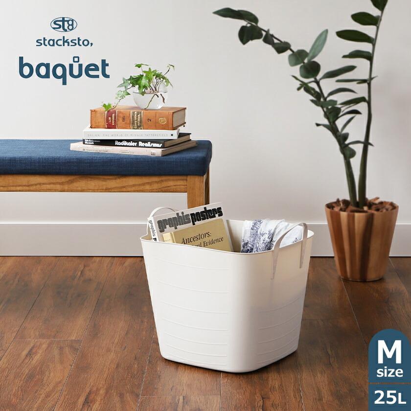stacksto, baquet M / スタックストー バケット M