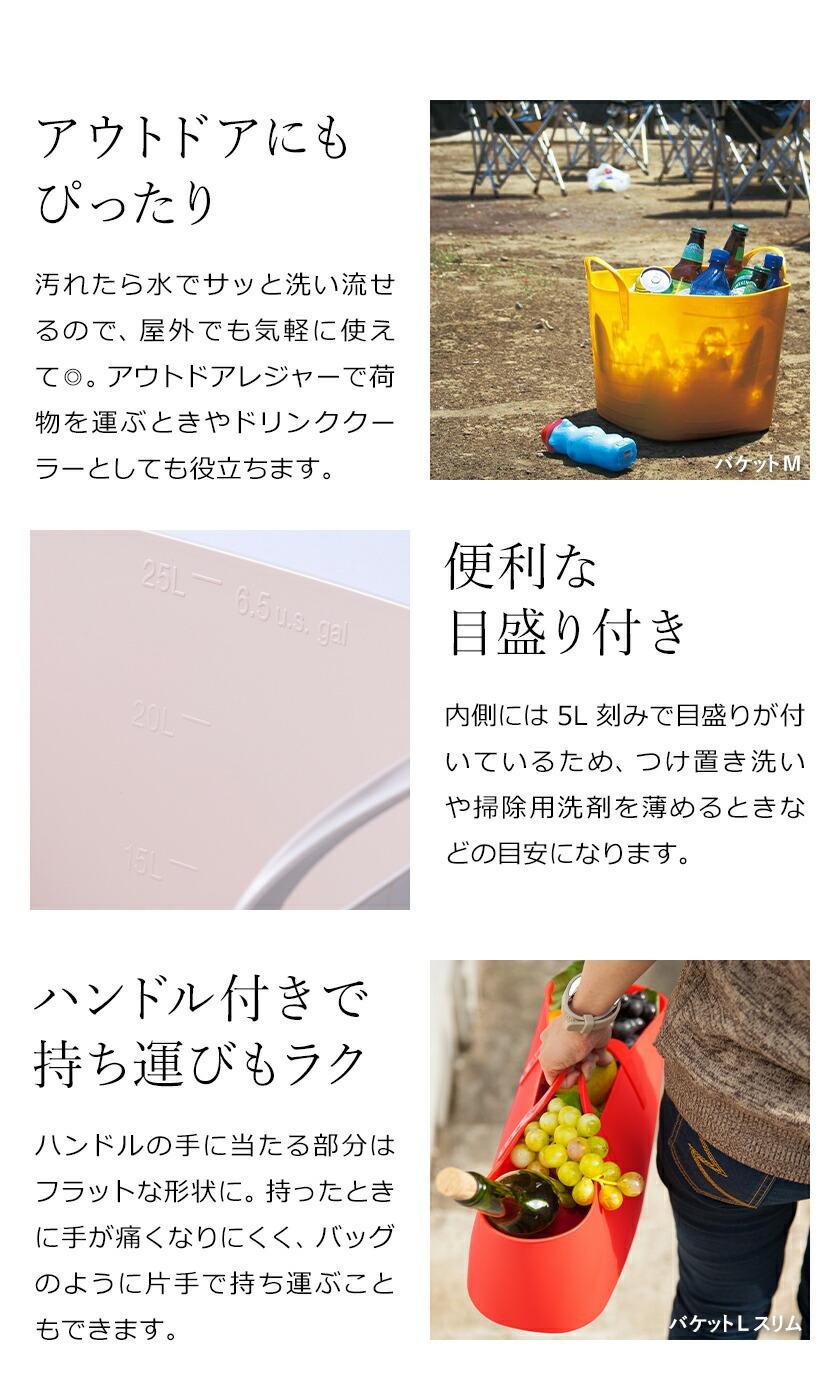 stacksto, baquet M short / スタックストー バケット M ショート