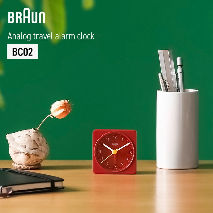 BRAUN Analog travel alarm clock / ブラウン アナログトラベルアラームクロック BC02