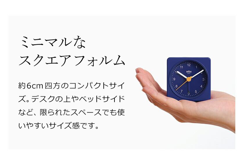 コンパクトでミニマルなBRAUNの時計