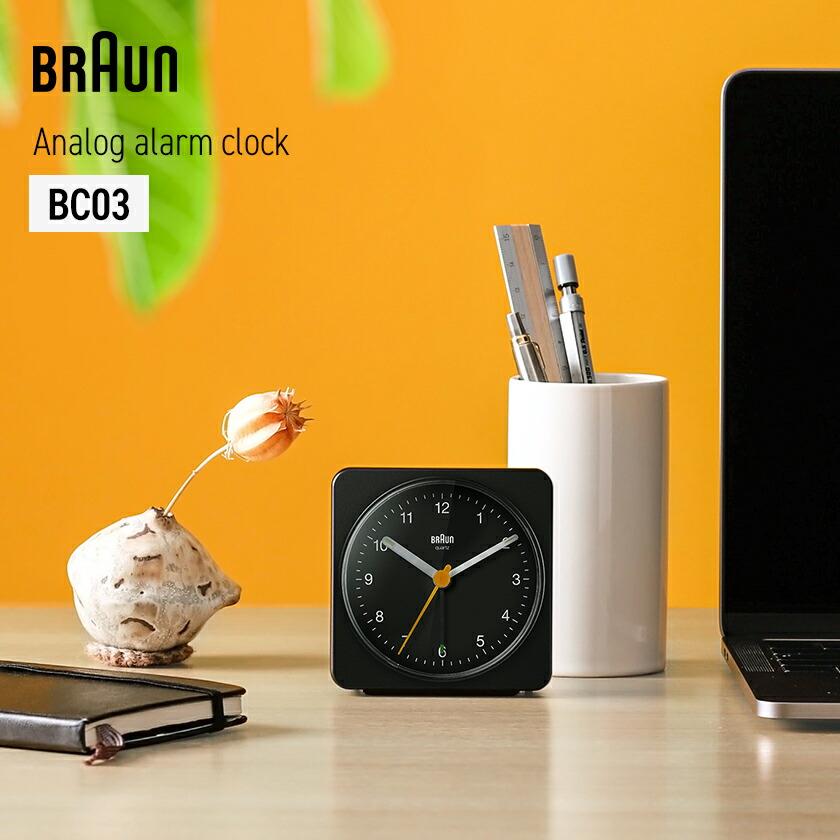 BRAUN Analog alarm clock / ブラウン アナログアラームクロック BC03