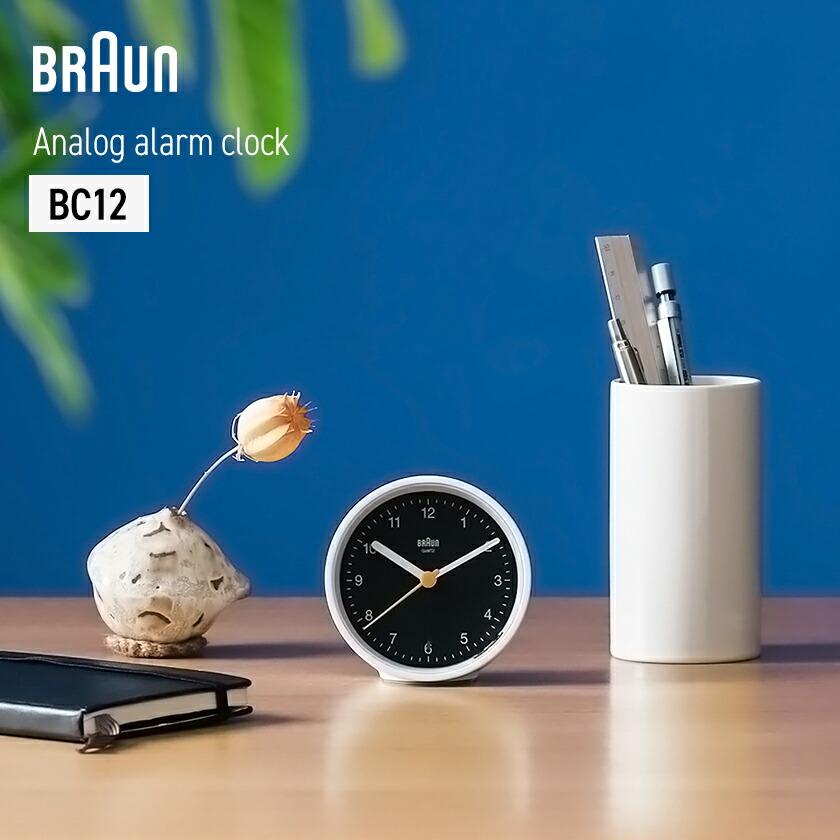 BRAUN Analog alarm clock / ブラウン アナログアラームクロック BC12