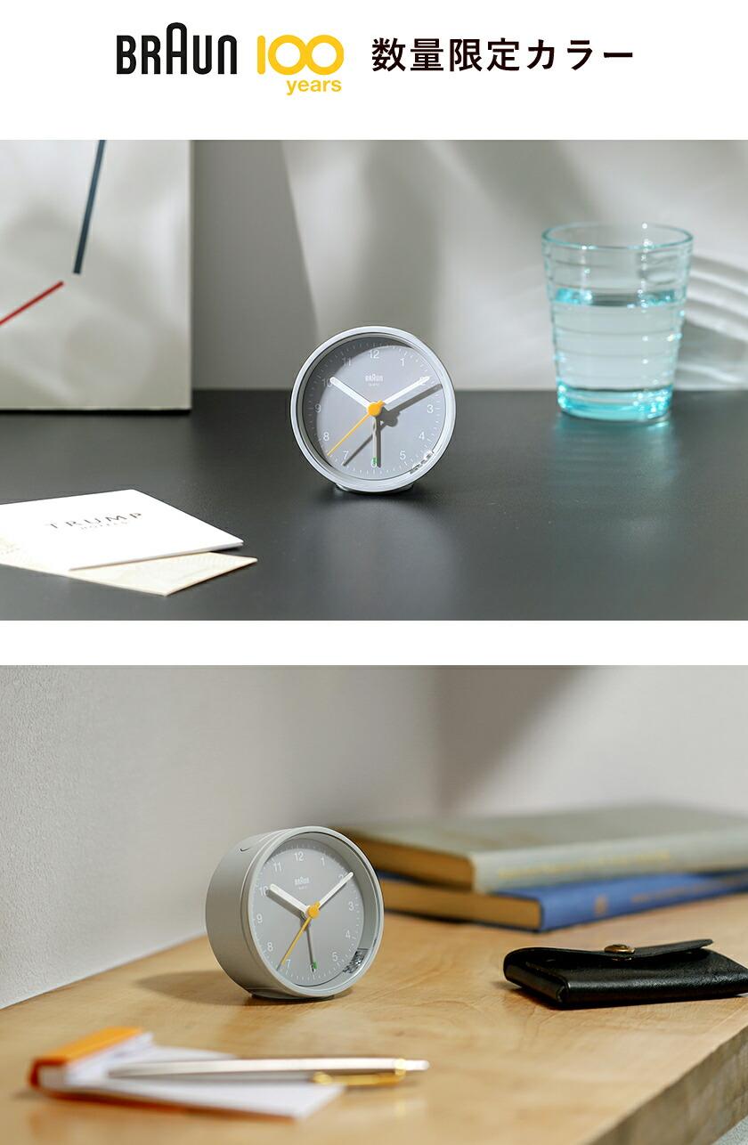 BRAUNのおしゃれな置き時計