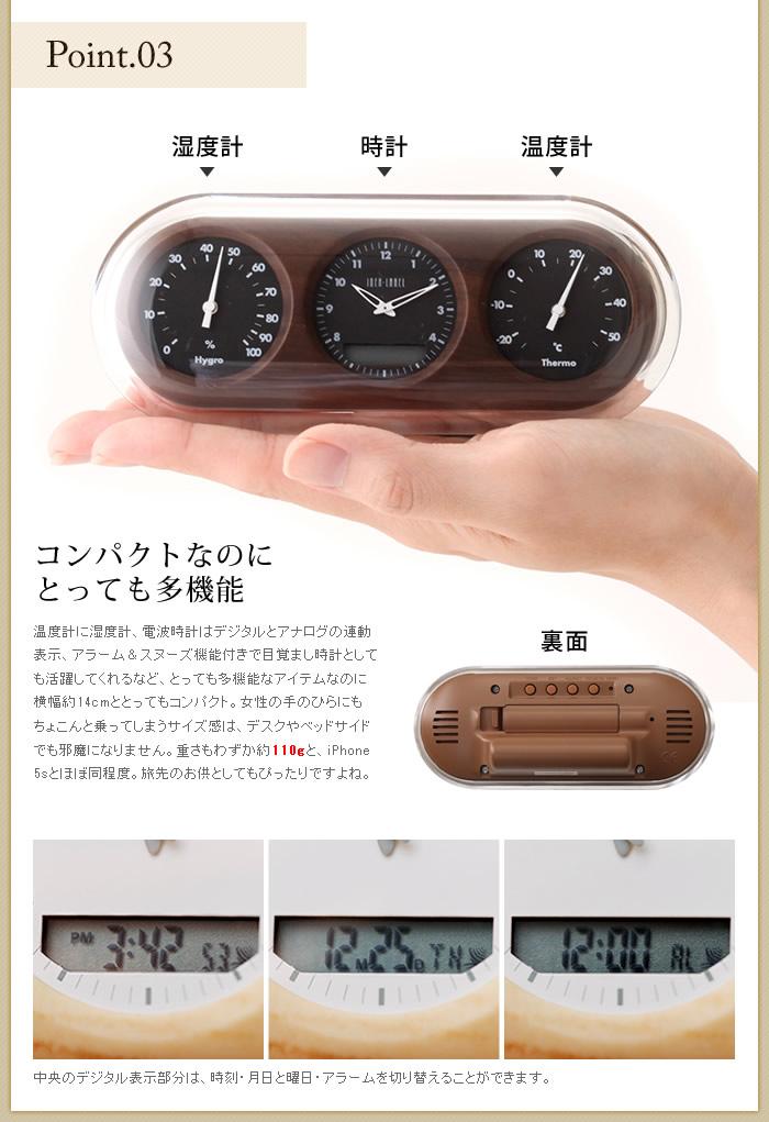 電波 時計 の 合わせ 方