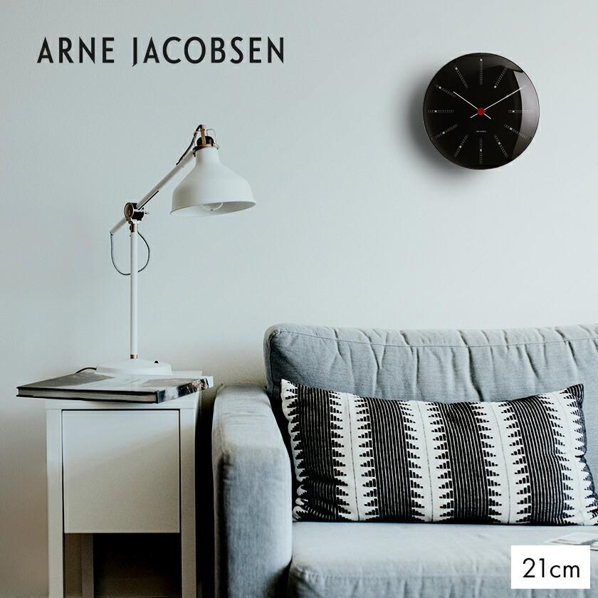 ARNE JACOBSEN BANKERS / アルネ・ヤコブセン バンカーズ ウォールクロック 210mm