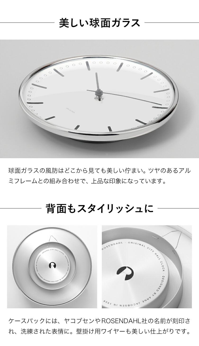ARNE JACOBSENのシティホールの掛け時計
