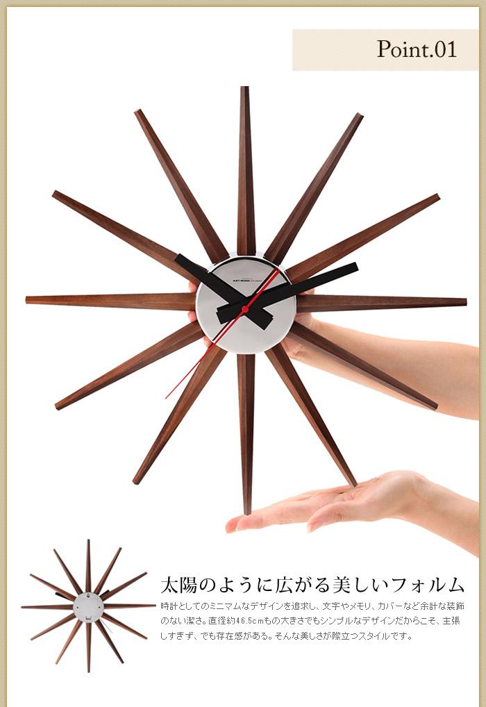 壁掛け時計アトラス2