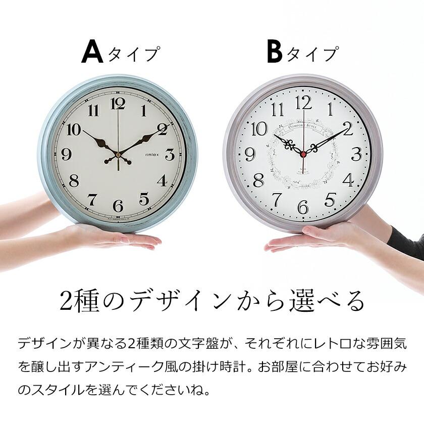 掛け時計 おしゃれ 電波 北欧