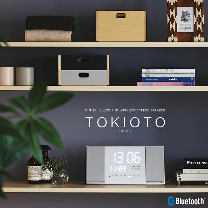 掛け時計 デジタル トキオト tokioto リズム時計