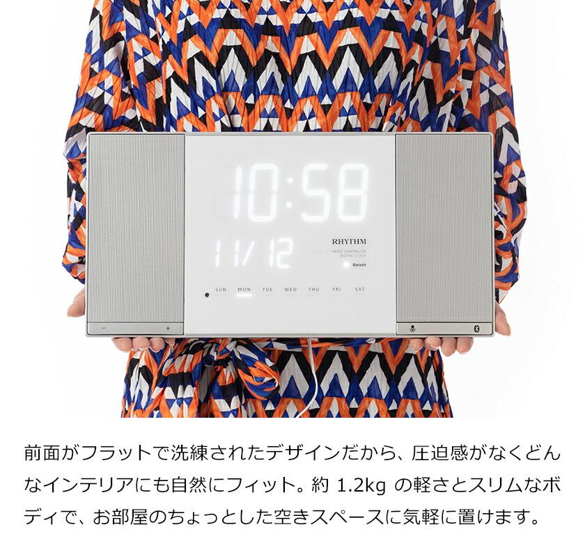掛け時計 デジタル トキオト tokioto スタイリッシュ シンプル