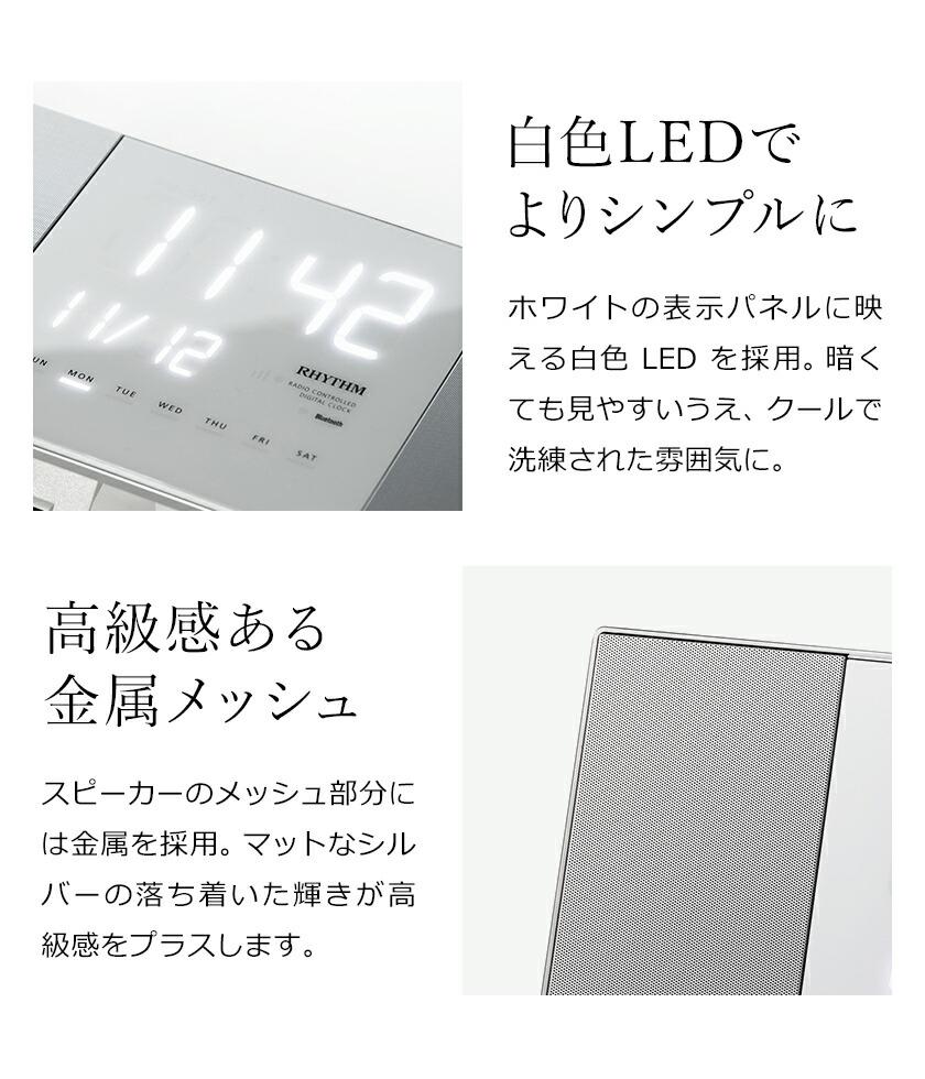 掛け時計 デジタル トキオト tokioto LED