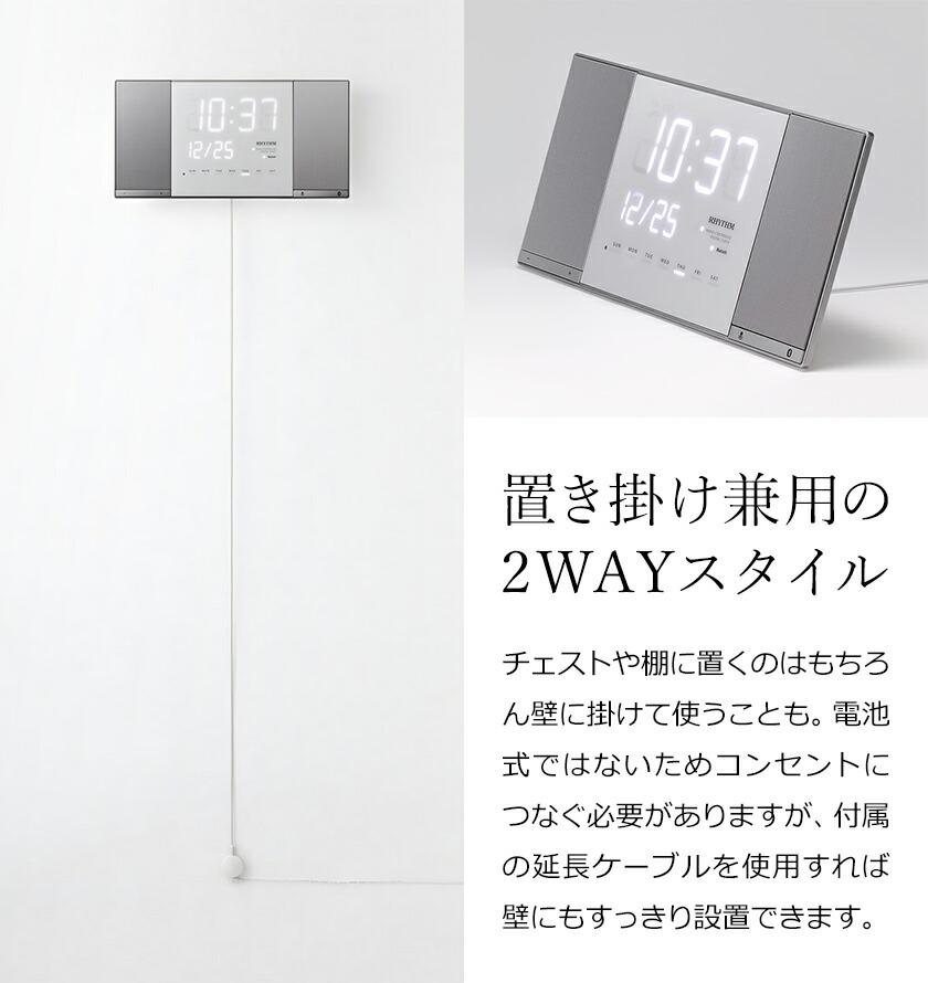 掛け時計 デジタル トキオト tokioto 置き時計 2way