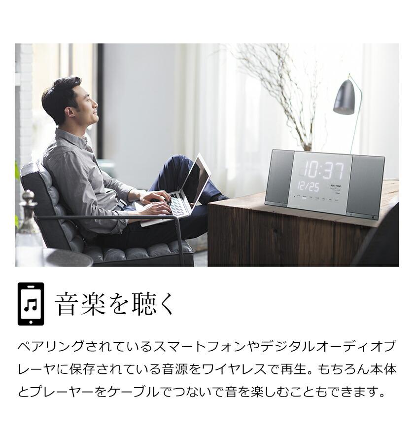 掛け時計 デジタル トキオト tokioto スピーカー ワイヤレス 音楽