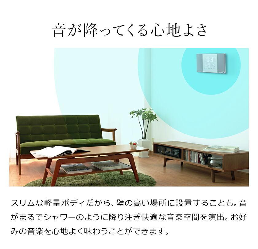 掛け時計 デジタル トキオト tokioto