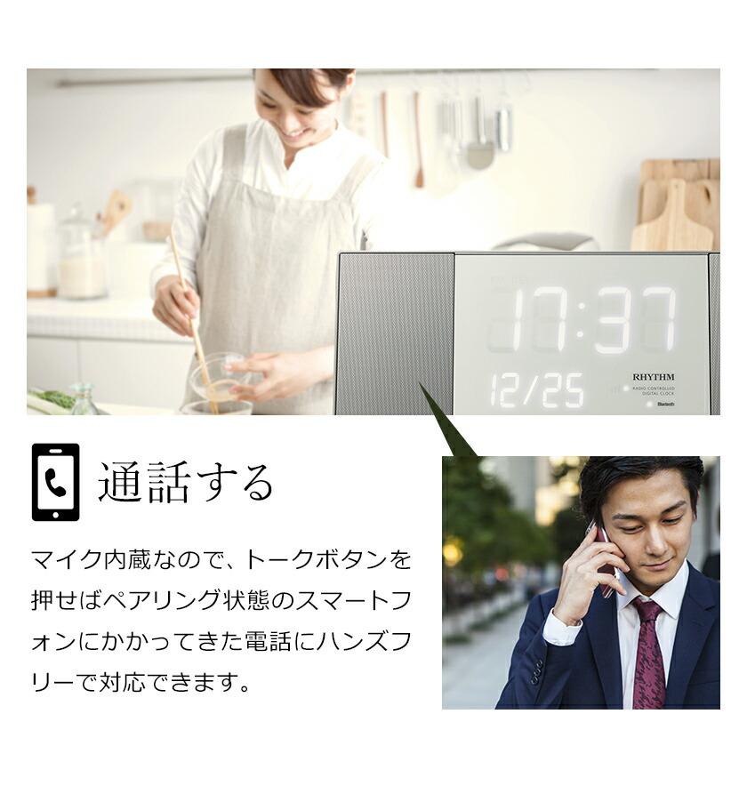 掛け時計 デジタル トキオト tokioto 通話 スマホ ハンズフリー
