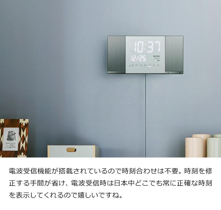 掛け時計 デジタル トキオト tokioto 電波 電波時計 電波式