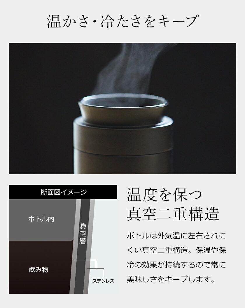 Vitantonioコーヒープレスボトルコトルのコーヒープレスは保温保冷機能あり