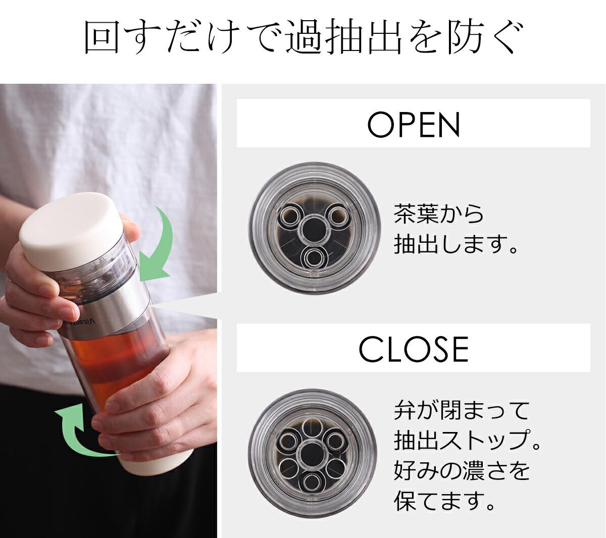 紅茶 タンブラー