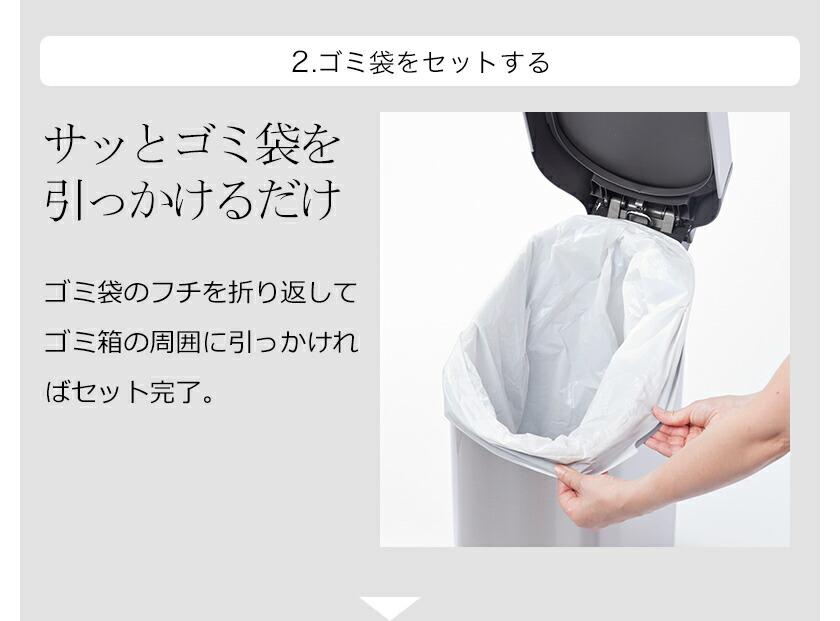 ゴミ箱 ステンレス