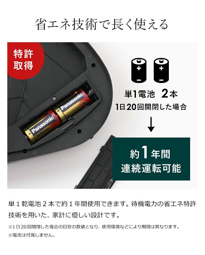 単1電池2本で1年間使用できるDiETZゴミ箱