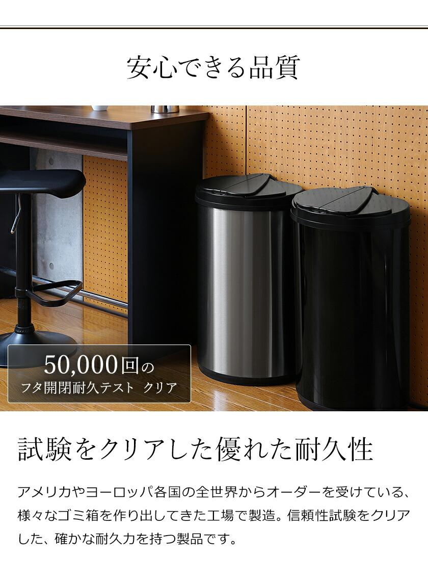 耐久性の高い安心の品質のDiETZセンサー式横スライドオープンゴミ箱
