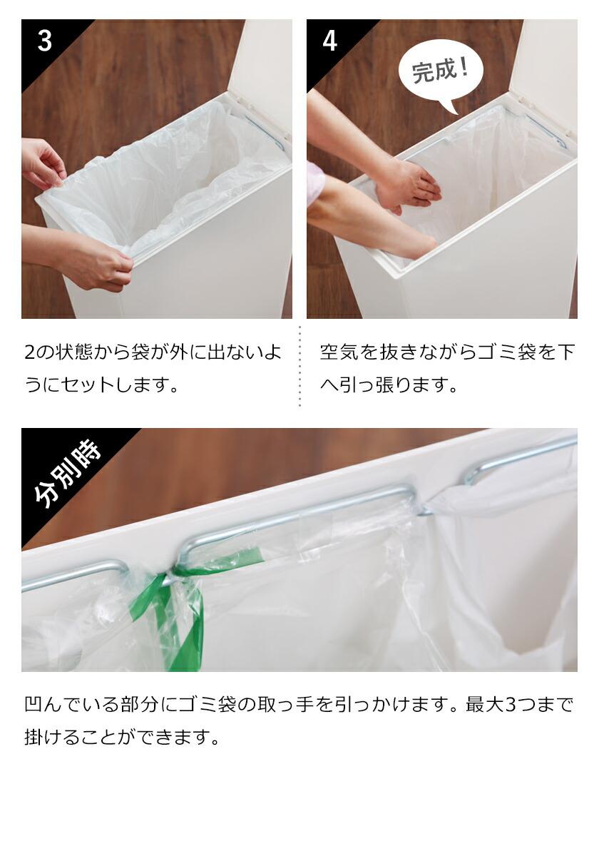 kcud クード ゴミ袋
