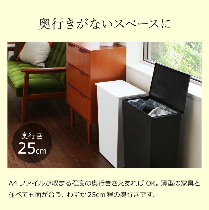 kcud クード ゴミ箱 シンプル