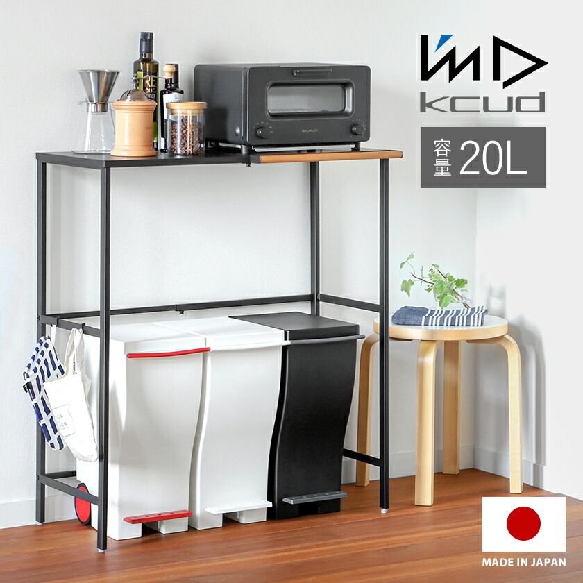 kcud mini / クード ミニ スリムペダル #20