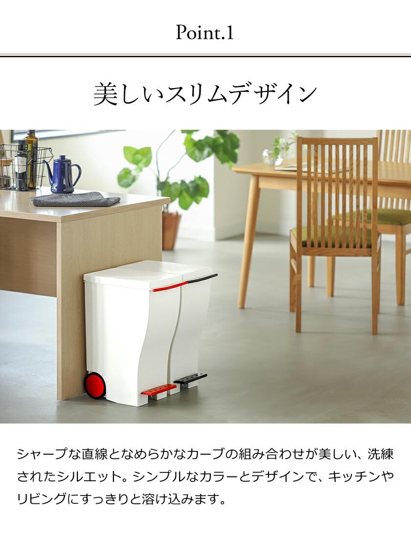 キッチンにクードのペダル式ふた付きゴミ箱