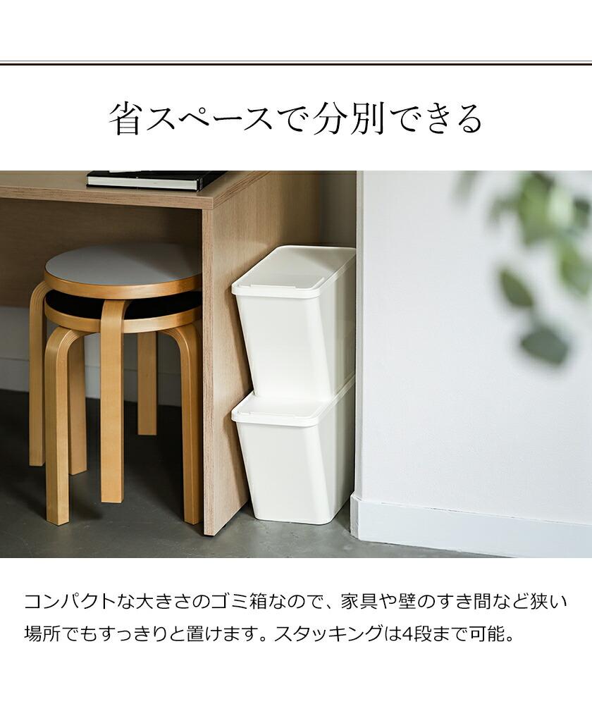 机と壁のすき間の省スペースに置ける