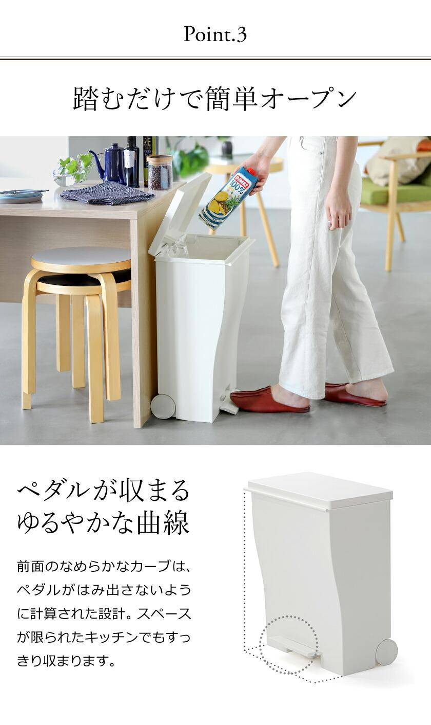フットペダル式ゴミ箱