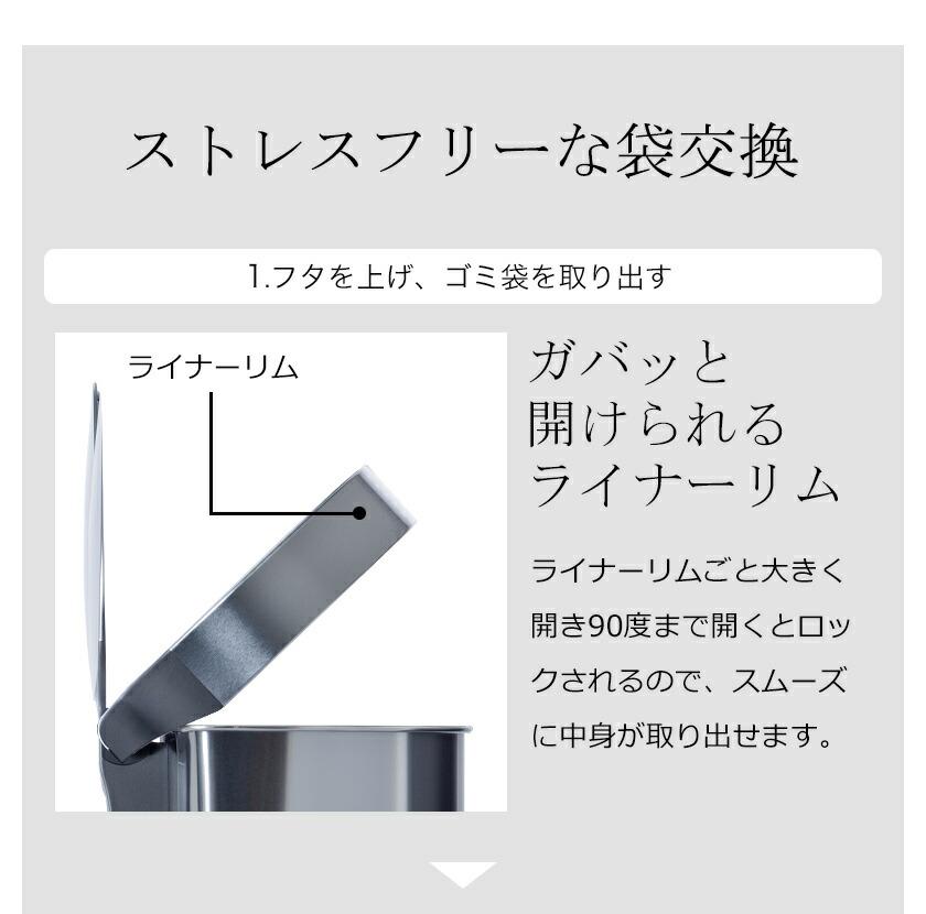 センサー ライナーポケット付 45L 自動 オート 清潔 抗菌
