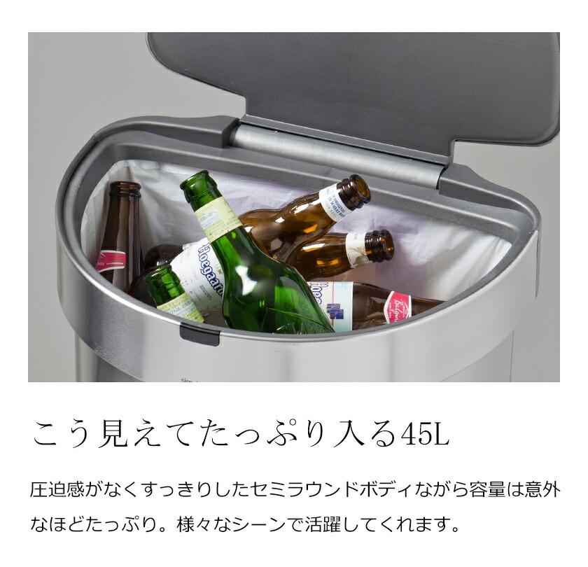 センサーダストボックス ライナー 45L 自動 オート 清潔 抗菌