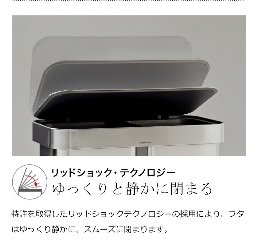 シンプルヒューマン ゴミ箱 ステンレス フットペダル