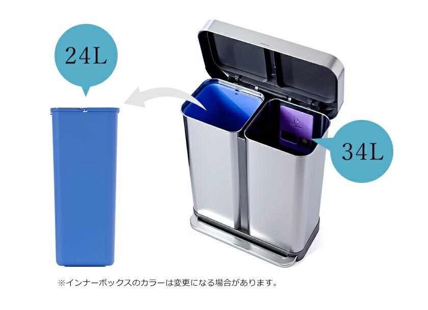 simplehuman ゴミ箱 分別タイプ 58L 高級 大容量