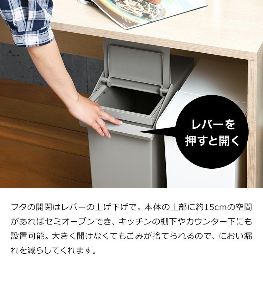 カウンター下に置けるゴミ箱