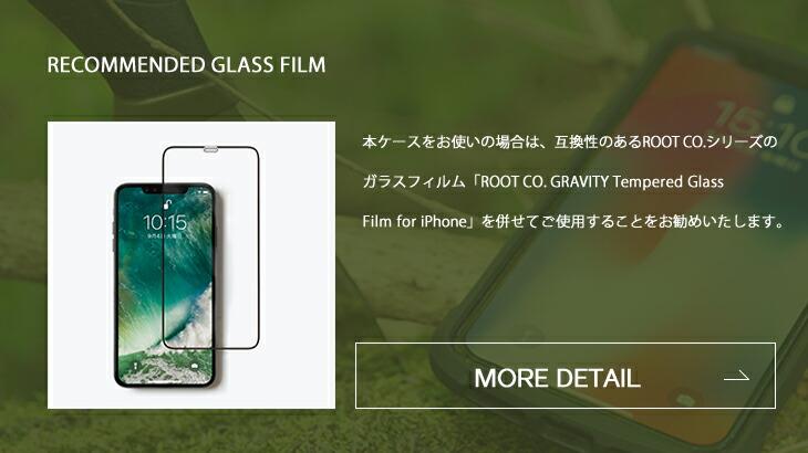 互換性のあるROOT CO.シリーズのガラスフィルム「GRAVITY Tempered Film for iPhone」